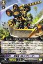 樂天商城 - 鋼闘機 バレングレーダー (ヴァンガード)(R)(宇宙の咆哮)