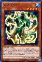Sd29-jp019-n