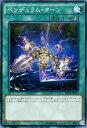 Sd29-jp027-n