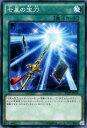 Sd29-jp029-n