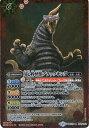 用心棒怪獣ブラックキング (バトルスピリッツ)(R)(ウルトラ怪獣超決戦)