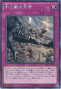 Rate-jp071-n