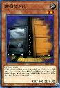 Sr03-jp020-n