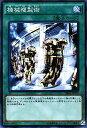 Sr03-jp029-p