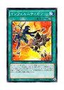 樂天商城 - インフェルニティガン (遊戯王)(ノーマルパラレル)(20th ANNIVERSARY PACK 2nd WAVE)