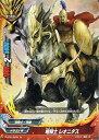 樂天商城 - 竜騎士 レオニダス (バディファイト)(並)(ドラゴン番長)