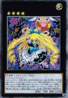 ★ ★ Princess colon (コレクターズレア) cpz1-jp042