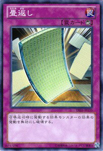 ★ ★ mat returns (normal) de01-jp110 / single / Yu Wang card / card /