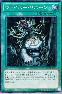 ★ ★ Viper-reborn (normal) de04-jp114 / single / Yu Wang card / card / card