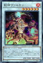 Sprg-jp058-sr