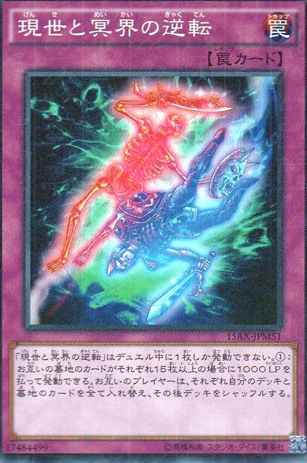 最強最低のカード