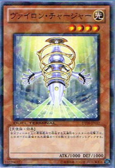 Is ヴァイロン charger (normal) dt09-jp032 / single / Yu Wang card / card / ★ BOX products ★ ★ ★