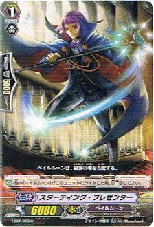 "★ ★ Dragon Cavalry clash now on sale! ""Starting presenters."" (C) eb01-023 スターティングプレゼンター / card / Vanguard / single-/BOX products"