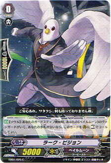 "★ ★ Dragon Cavalry clash now on sale! ""Lark pigeon."" (C) eb01-025 ラークピジョン / card / Vanguard / single-/BOX products"