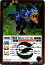 恐龍同盟 刃雷のエレクトロサウルス (バトルスピリッツ)(R)(革命ノ神器)