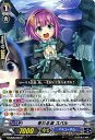 樂天商城 - 零れる涙 スバル (ヴァンガード)(C)(七色の歌姫)