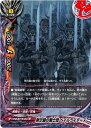 黙示録の騎士団 ペイルライダーズ (バディファイト)(レア)(逆天! 雷帝軍!!)