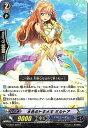 水色のトキメキ ミルトア (ヴァンガード)(R)(歌姫の祝祭)
