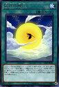 蘇生の蜂玉 (遊戯王)(レア)(コレクションパック −革命の決闘者編−)