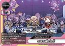 キラキラな盛り上げ方 (バディファイト)(上)(BanG Dream! ガルパ☆ピコ)