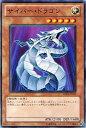 Sd22-jp015-n