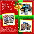 ラッピング無料!小学生のクリスマスプレゼントにどうぞ!【遊戯王】≪オリジナルセット 2013≫