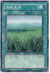 遊戯王 湿地草原 LODT-JP054 ノーマル【ランクA】【中古】