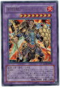 遊戯王 剣闘獣ヘラクレイノス GLAS-JP044 ウルトラ【ランクA】【中古】
