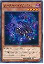 遊戯王 シャドール・ドラゴン DUEA-JP026 ノーマル【ランクA】【中古】