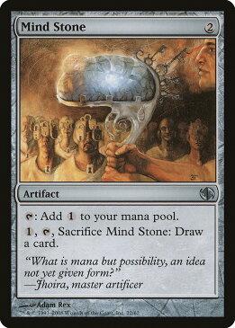 マジックザギャザリング MTG 茶(アーティファクト) 英語版 精神石/Mind Stone JvC-22 アンコモン 【ランクA】【中古】