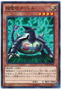 玩具, 興趣, 遊戲 - 遊戯王 超電磁タートル 15AX-JPM04 ノーマル【ランクA】【中古】