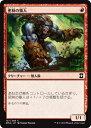 マジックザギャザリング MTG 赤 日本語版 密林の猿人/Kird Ape EMA-137 コモン【ランクA】【中古】