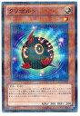 ショッピング遊戯王 遊戯王 クリボルト ORCS-JP001 ノーマルパラレル 【ランクB】 【中古】