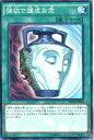 遊戯王 強欲で謙虚な壺 SPHR-JP044 ノーマル【ランクA】【中古】