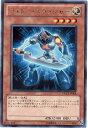 遊戯王 フォトン・スラッシャー ORCS-JP008 レア【ランクA】【中古】