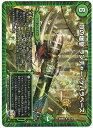 デュエルマスターズ Dの爆撃 ランチャー ゲバラベース DMR23 18/74 レア DuelMasters【ランクA】【中古】