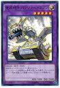 遊戯王 重装機甲 パンツァードラゴン JF15-JP004 ノーマル【ランクA】【中古】