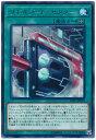 遊戯王 リボルブート・セクター EXFO-JP053 レア【ランクA】【中古】