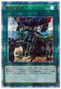 遊戯王 融合派兵 ETCO-JP071 20thシークレット 【ランクA】 【中古】