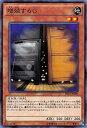 遊戯王 増殖するG SR03-JP020 ノーマル【ランクA】【中古】