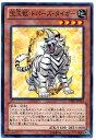 遊戯王 宝玉獣トパーズ タイガー DE01-JP114 ノーマル 【ランクA】 【中古】