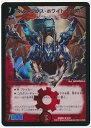 デュエルマスターズ ボルメテウス・ホワイト・ドラゴン DMD24 4/37 スーパーレア DuelMasters 【ランクB】 【中古】
