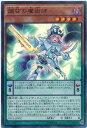 遊戯王 調弦の魔術師 DBLE-JP002 パラレル【ランクA】【中古】