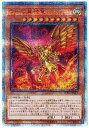 遊戯王 ラーの翼神竜 WP01-JP001 20thシークレット 【ランクA】 【中古】