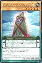 遊戯王 クリフォート・アセンブラ SECE-JP020 レア【ランクA】【中古】