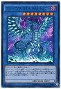 遊戯王 ブルーアイズ カオス MAX ドラゴン MVP1-JP004 KCウルトラ 【ランクA】 【中古】