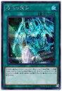 遊戯王 復活の福音 RC03-JP038 シークレット 【ラ...