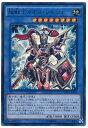 遊戯王 超戦士カオス ソルジャー DOCS-JP042 ウルトラ 【ランクB】 【中古】