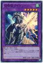 遊戯王 召喚獣ライディーン SPFE-JP028 スーパー【ランクA】【中古】