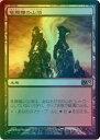 マジックザギャザリング MTG 土地 日本語版 竜髑髏の山頂/Dragonskull Summit M10-223 レア Foil【ランクA】【中古】
